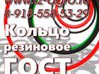 Свежее фото  Резиновые кольца 35861152 в Люберцы