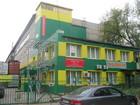 Уникальное изображение Коммерческая недвижимость Складские и офисные помещения в аренду от собственника 36747912 в Люберцы