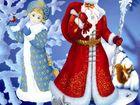 Уникальное фото  Заказ Деда Мороза и Снегурочки на дом, в школу, детский сад, офис, 37685161 в Люберцы
