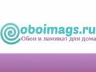 Скачать изображение Отделочные материалы Обои из Европы, Америке, России и Украины 38267842 в Люберцы