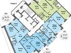 Продается 2 комн. квартира, 54.96 кв.м. Жилая площадь - 43.9