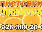 Скачать бесплатно фото Разное Типография в Люберцах Жулебино Косино Некрасовка Томилино 58762588 в Люберцы