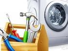 Свежее фото  Частный мастер, Ремонт стиральных машин, 68511634 в Люберцы