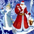 Заказ Деда Мороза и Снегурочки на дом, в школу, детский сад, офис
