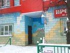 Свежее фото Коммерческая недвижимость Сдам ПСН, Чкалва 14 34116703 в Лобне