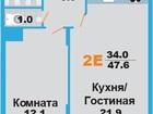 Скачать фотографию Разное Двухкомнатная квартира (Евро) 47, 60 кв, м, Микрорайон Лобня Сити (Московская обл,) 37709739 в Лобне