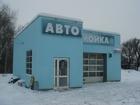 Свежее фотографию  Здание с сервисным обслуживание (АВТОМОЙКА) Торг 38397009 в Луховицы