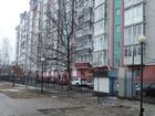 Фото в   Продается однокомнатная квартира в Воронеже: в Магадане 2600000