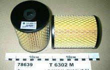 Фильтр масляный Дифа 6302М
