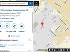 Смотреть фотографию Коммерческая недвижимость Продам предприятие 32104094 в Магнитогорске