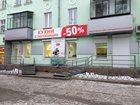 Новое изображение Коммерческая недвижимость Продам 32587270 в Магнитогорске