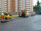 Фото в Строительство и ремонт Другие строительные услуги Асфальтирование по готовому и не готовому в Магнитогорске 0