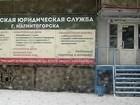 Фото в Недвижимость Коммерческая недвижимость Продам офис 50 кв. м. расположен в Челябинской в Магнитогорске 2200000