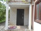 Уникальное фото  продам дом в краснодарском крае 34265217 в Магнитогорске
