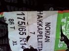 Свежее фото  новые шипованные шины 34412119 в Магнитогорске