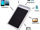 ���������� �   ������� ����������� Power Bank Solar Charger � ������������� 990