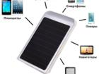 Фотография в   Внешний аккумулятор Power Bank Solar Charger в Магнитогорске 990