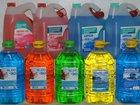 Новое изображение Незамерзайка Незамерзающая Жидкость от 29 руб 36593436 в Магнитогорске