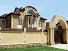 Скачать бесплатно изображение Отделочные материалы Построим дом 37658907 в Магнитогорске