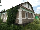 Продам отдельно стоящий шлакозаливной дом на Левом берегу. В