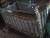 Продам Кроватку продам детскую кроватку в хорошем состоянии.   возможен торг. те