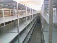 Стеллажи полочные СТ Предназначены для обеспечения сохранности документов, небольших грузов в архивах, офисах, на складах и в иных помещениях. Распред, Магнитогорск - Мебель и интерьер - разное