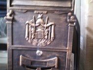 Магнитогорск: Почтовый ящик LB-медный Почтовый ящик LB-медный  Вес: 6, 6 кг   Габариты (В х Ш х Г): 405 х 256 х 87  Замок: Замок почтовый ЗП-1 (1шт. )  Ящик почто