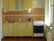 Продам однокомнатную квартиру на Гагарина 39 Продам однокомнатную квартиру на Га