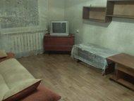 Сдам однокомнатную квартиру Сдам однокомнатную квартиру с мебелью на длительный