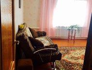 Магнитогорск: Продам дом с земельным участком в п, Карагайский Продам дом с земельным участком в п. Карагайский, от города Магнитогорска 80 км. Дом из материала бру