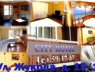 Мини-гостиница в Магнитогорске Отправили в командировку? Впереди важные перегово