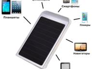 "Внешний аккумулятор Power Bank Solar Charger Внешний аккумулятор ""Power Bank Sol"