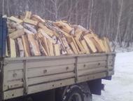 Дрова берёзовые Продам дрова берёзовые колотые в количестве 2. 5 куб. м.