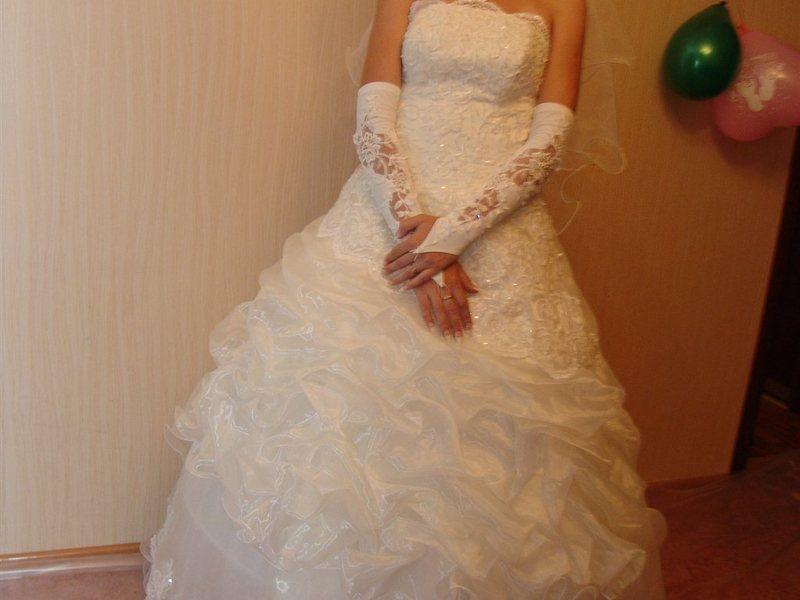 Магнитогорск куплю платье