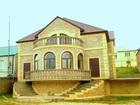 Смотреть фото Продажа домов Продаётся дом 32784670 в Махачкале