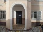 Скачать бесплатно изображение Дома Частный дом с гастрономом 68491495 в Махачкале