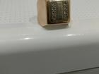 Увидеть foto Ювелирные изделия и украшения перстень золотой с символикой олимпиады 69217814 в Махачкале