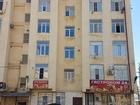 ПАО Сбербанк реализует имущество:  Объект (ID I5739552) : 2-