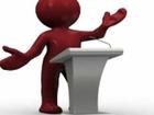 Уникальное foto Медицинские услуги Большой бизнес-семинар, обучение бизнесу 38720656 в Майкопе