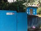 Скачать фото Продажа домов Дом под Сочи 38895232 в Майкопе
