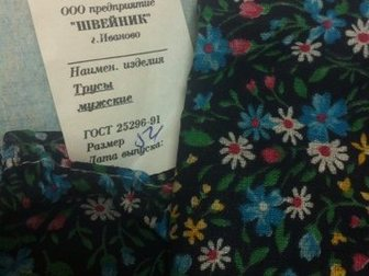 Свежее foto  Реализуем текстиль с гос, резерва 33271306 в Майкопе