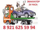 Фото в   Эвакуатор 24 часа техпомощь в Петрозаводске 20