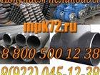 Уникальное изображение  Покупаем стальные трубы (Всех диаметров) 33107425 в Миассе
