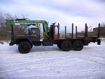 Новое фото Транспорт, грузоперевозки Сортиментовоз Урал новый с гидроманипулятором новый 2015 г, в 33631265 в Йошкар-Оле