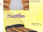 Фото в   Ассортимент:  Комплекты штор для кухни  Комплекты в Минске 350000