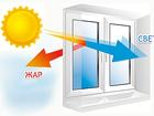 Фотография в Недвижимость Коммерческая недвижимость Замучила жара в помещении, ослепляющее солнце в Минске 1
