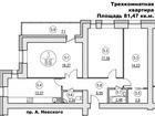 Фото в   Серебрянка, Приватизирована, 1-ый этаж 9-ти в Минске 75000