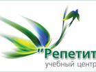 Уникальное фотографию Репетиторы Подготовка к ЦТ по всем предметам 37892795 в Минске