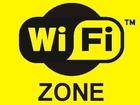 Просмотреть foto  Интернет Усиление 3G сигнала Спутниковое телевидение 38274130 в Минске