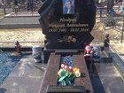 Фото в   Изделия из гранита любой сложности (памятники, в Минске 0